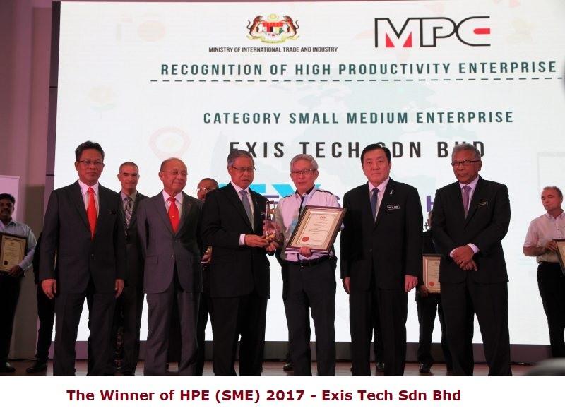 HPE Award
